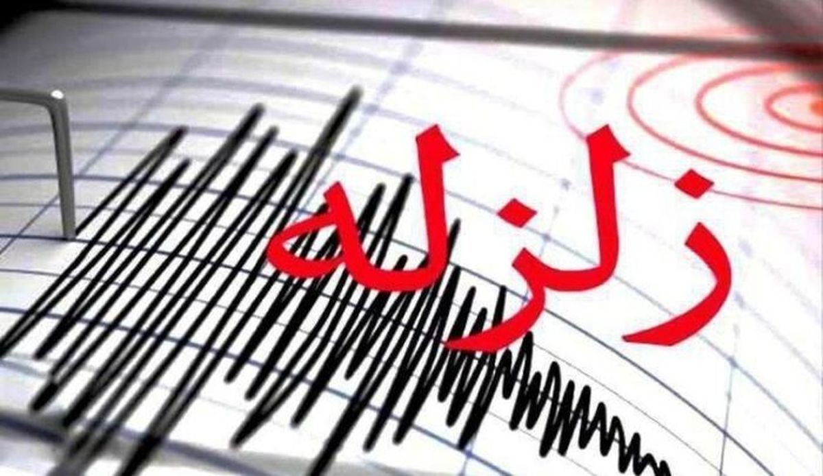 زلزله شدید و هولناک لحظاتی پیش رخ داد   زلزله خوزستان را لرزاند