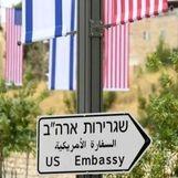 هشدار آمریکا به شهروندانش درباره سفر به قدس، کرانه باختری و غزه