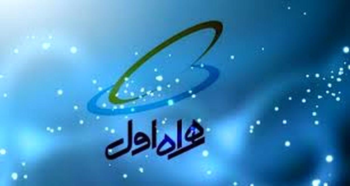 بزرگترین مرکز داده غرب و شمال غرب ایران با حضور آذری جهرمی افتتاح میشود