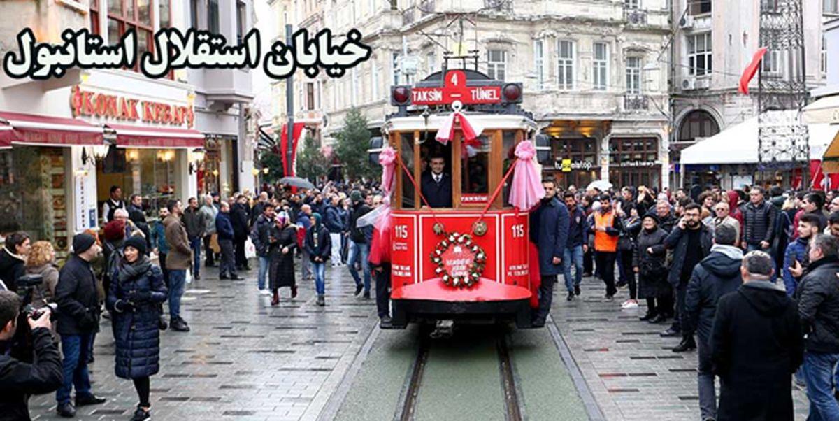 استانبول یا استامبول کدام درست است؟