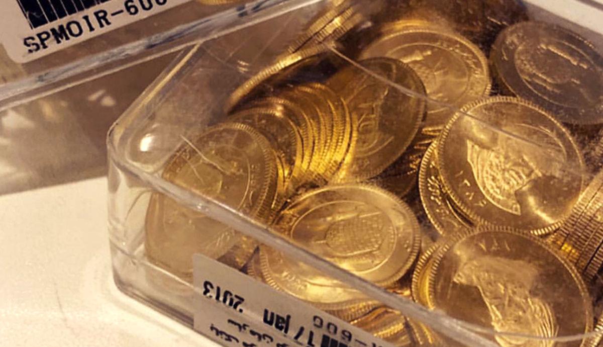 آخرین قیمت طلا ی ۱۸ عیار در بازار تهران + جزئیات