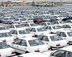 قیمت روز خودرو در 24  اردیبهشت