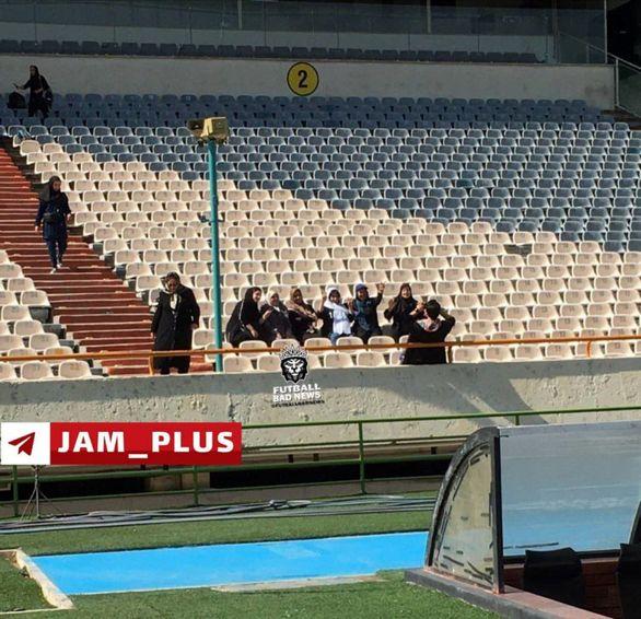 اولین تصویر ازحضور بانوان در ورزشگاه آزادی قبل از بازی ایران