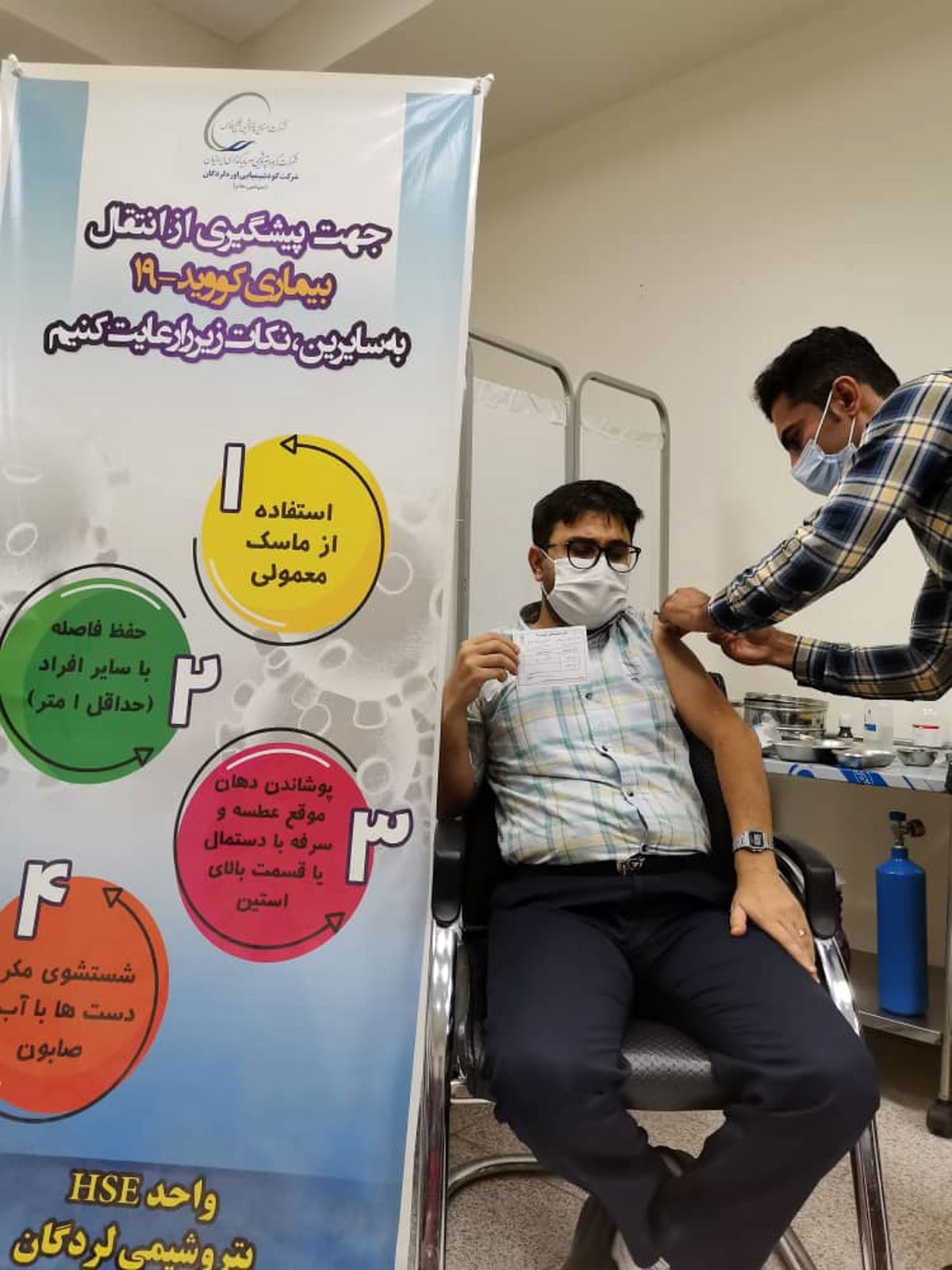 اولین مرحله واکسیناسیون کارکنان پتروشیمی لردگان، انجام شد