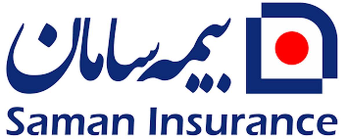 """ """"گام"""" های شما برای بیمه سامان ارزشمند است"""