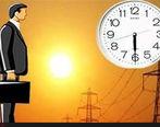 تغییر ساعت کاری ادارات استان بوشهر
