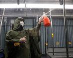 ابتلای سه نفر در البرز به ویروس کرونا تایید شد