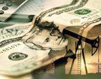 قیمت جهانی نفت   13 اردیبهشت