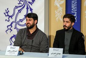 هفتمین روز سی و هشتمین جشنواره فیلم فجر - عوامل فیلم «لباس شخصی» در نشست خبری
