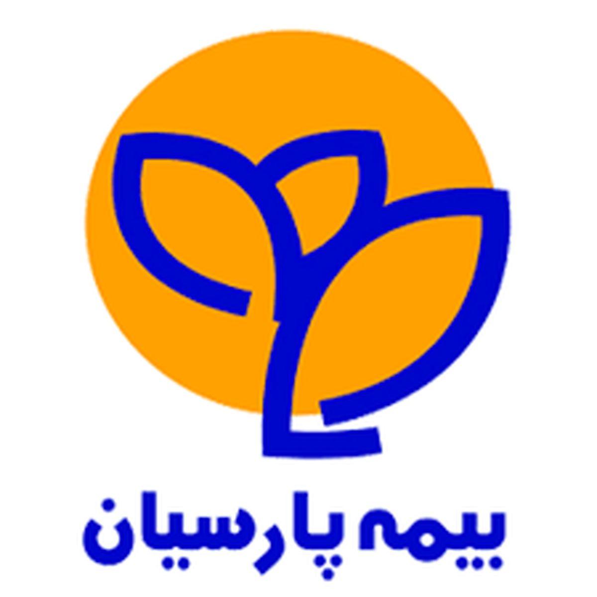 بیمه پارسیان 250 ریال سود به ازای هرسهم تقسیم کرد