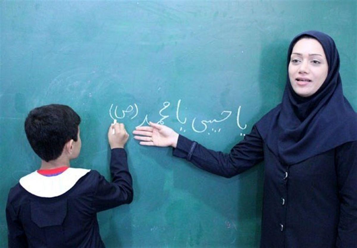 گلایه های معلمان و دانش آموزان از شاد