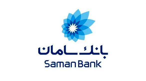 خدمات گروه مالی سامان برای فعالان صنعت شیرینی و شکلات ایران