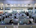 صادرات ۱۴ هزار تن قیر و عایق رطوبتی از بورس کالای ایران