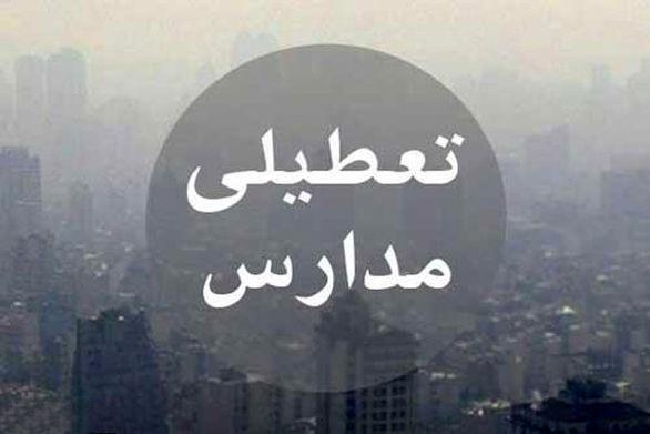 دانشگاهها و مدارس استان البرز دوشنبه تعطیل است