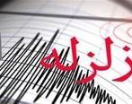 زلزله ارومیه را لرزاند