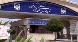 جبهه مستقلین واعتدالگرایان ایران «تجاوز اسراییل» به سایت هسته ای نطنز  رامحکوم کرد