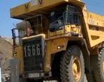 بهره برداری از باسکول 300 تنی تراک های معدنی در سنگان