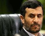 اسناد فاش نشده احمدی نژاد چیست؟