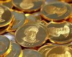 سکه از ۴.۵ میلیون گذشت