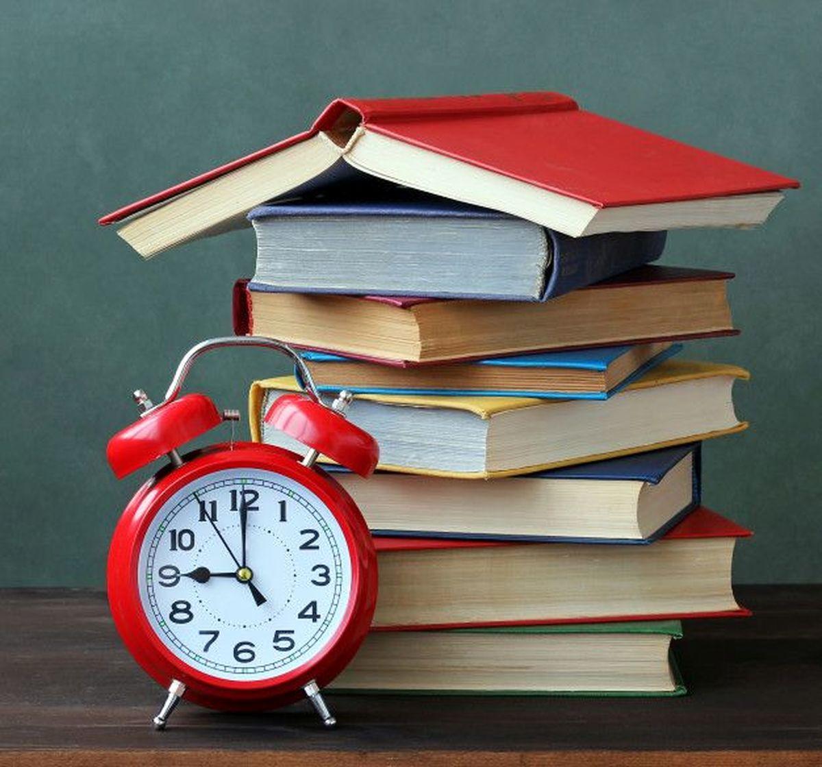 همگام با آموزش نوین - کتابانه