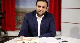 اعلام موجودیت شورای ائتلاف نیروهای انقلاب