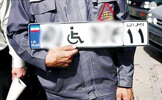 معلولان شنوایی و بینایی پلاک ویژه نمیگیرند
