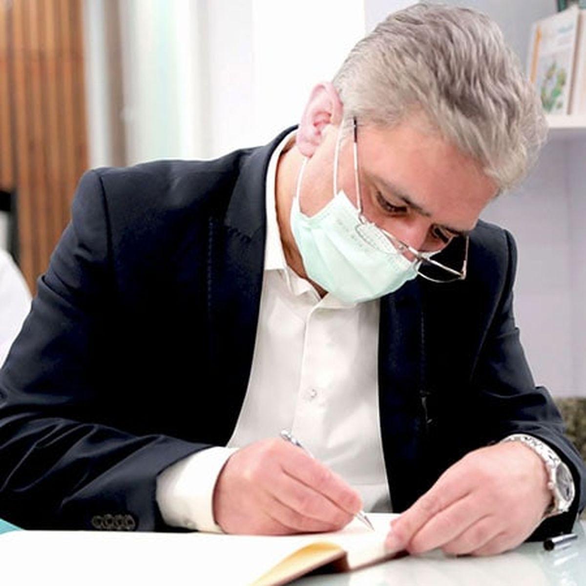یادداشت مهم مدیر عامل بانک ملی ایران در خصوص صورت های مالی