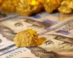 قیمت طلا، قیمت سکه، قیمت دلار، امروز  دوشنبه 98/6/25+ تغییرات