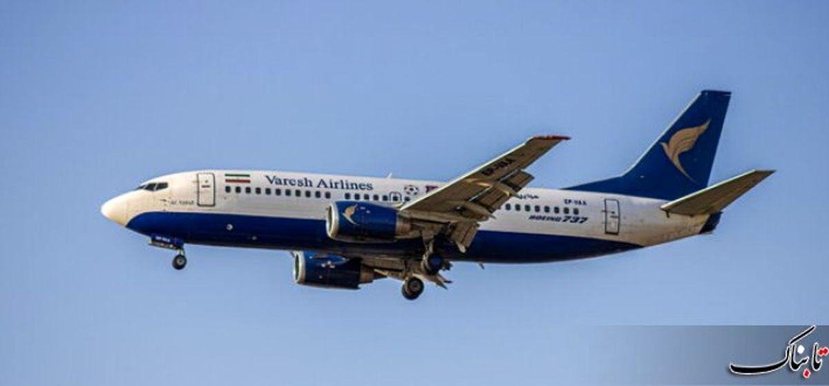 فرود اضطراری یک پرواز در شیراز