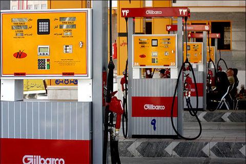 آیا پمپ بنزینی آتش زده شده است