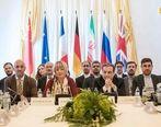 ایا ایران از برجام خارج می شود ؟