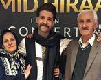 شباهت عجیب حمید هیراد به پدر و مادرش + عکس