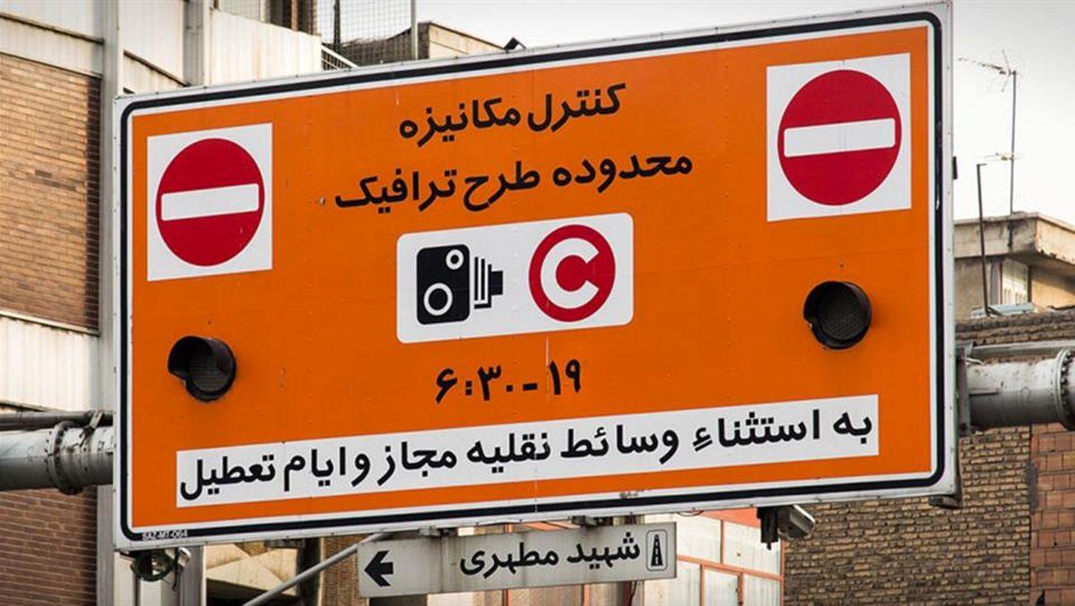 طرح ترافیک در پایتخت تا اطلاع ثانوی لغو شد