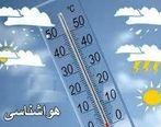 سردترین و گرمترین شهرهای کشور