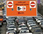 جزئیات اجرای طرح ترافیک در جلسه شورای ترافیک تهران