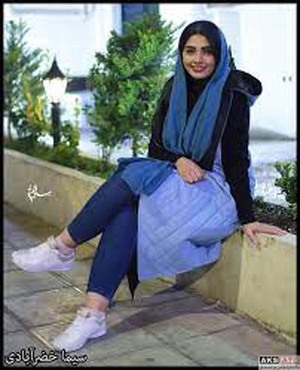 سیما خضرآبادی از همسرش رونمایی کرد + عکس