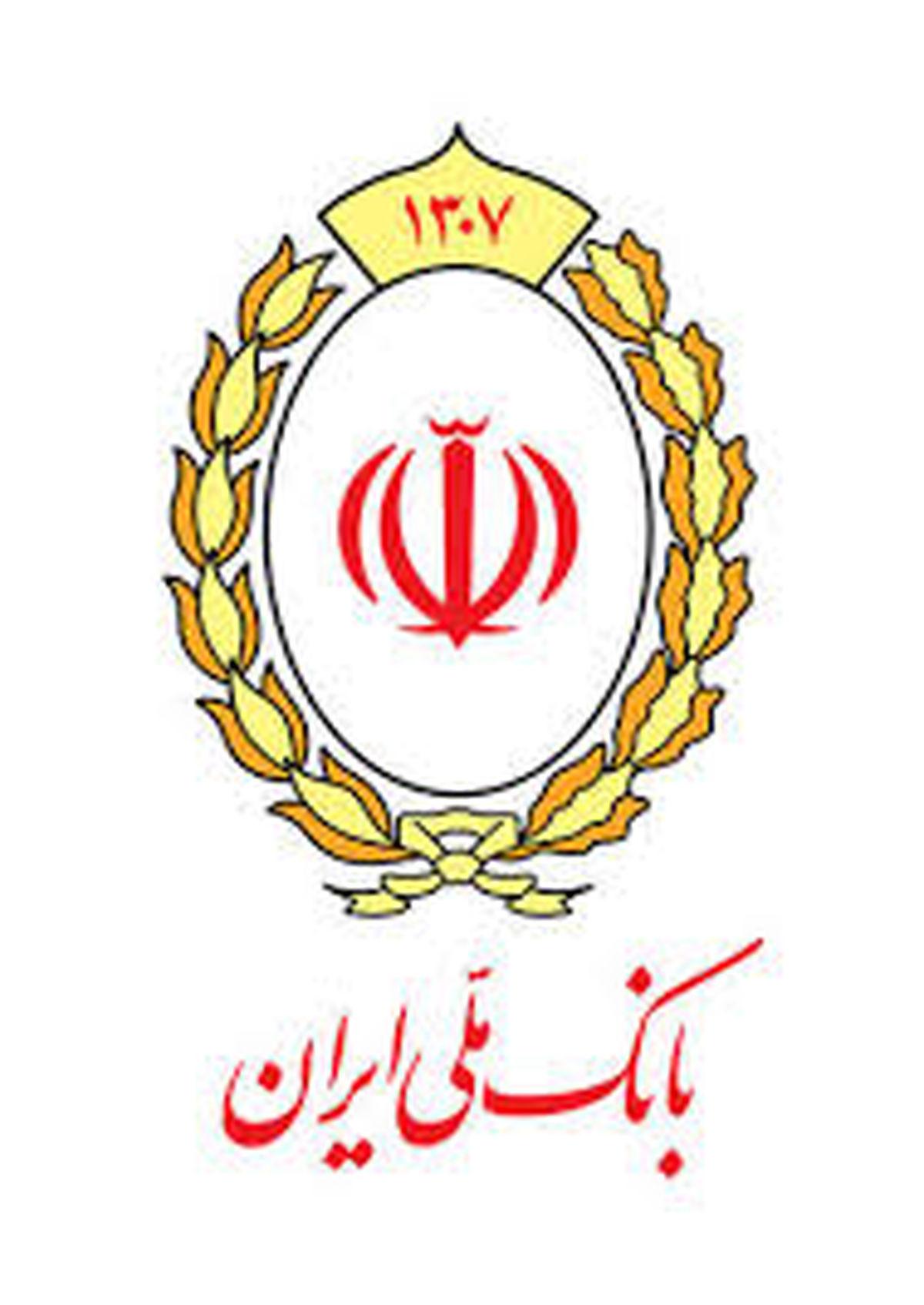 بانک ملی ایران، حامی تولیدکنندگان