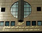 سال پرفشاری که بر «کمیتۀ تدوین مقررات» گذشت