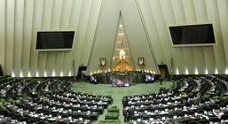 لایحه حذف چهار صفر از پول ملی در دستور کار مجلس