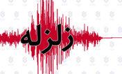 فوری/ زلزله تهران را لرزاند + جزئیات