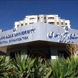 ساعت کار کارکنان دانشگاه آزاد مشخص شد