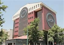 ترکیب جدید هیات مدیره شرکت بیمه البرز اعلام شد