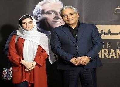 مهران مدیری| ماجرای رونمایی از همسرش + تصاویر دیده نشده