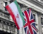 ایران در حال مذاکره با انگلیس !