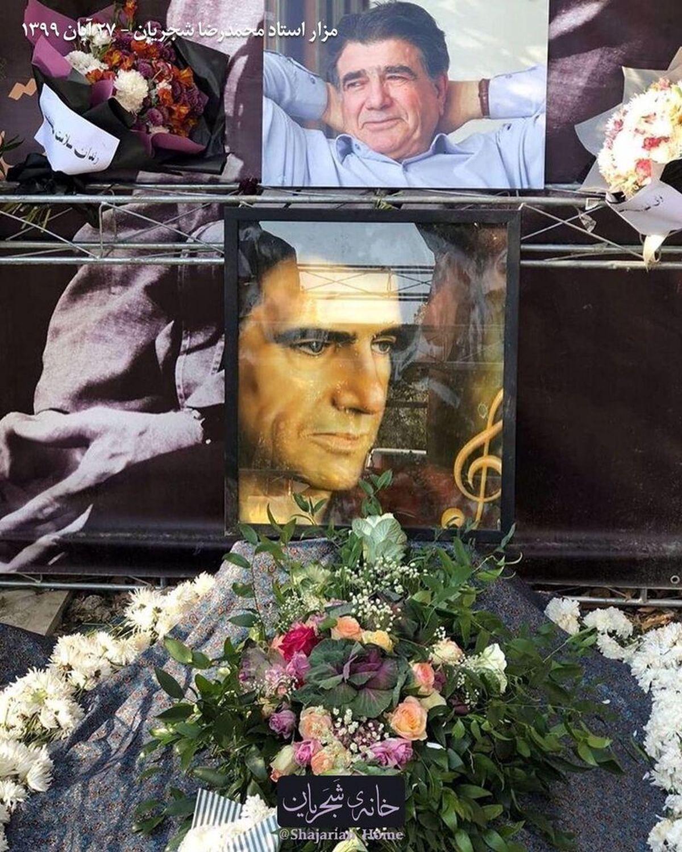 مراسم چهلین روز درگذشت استاد شجریان + تصاویر دردناک