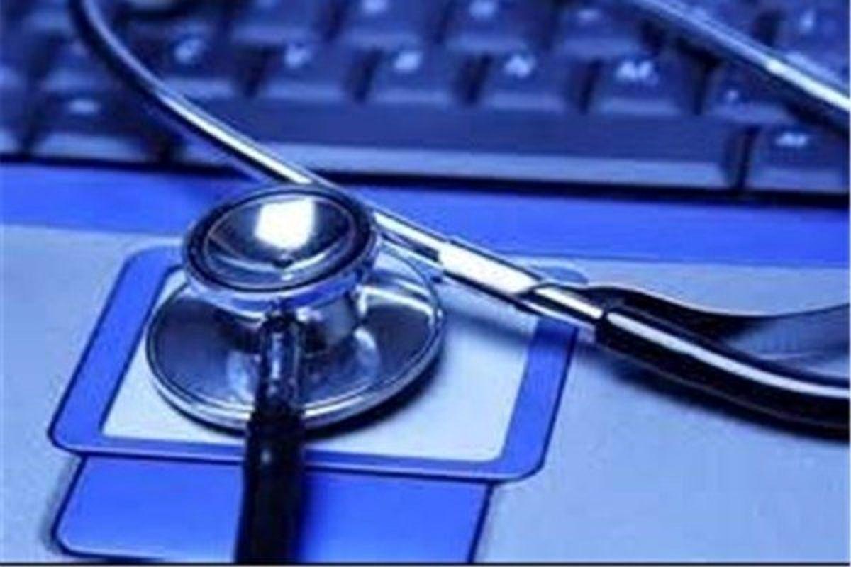 مراقب کلاهبرداران بیمه ای با ترفند «کارت هوشمند بیمه» باشید