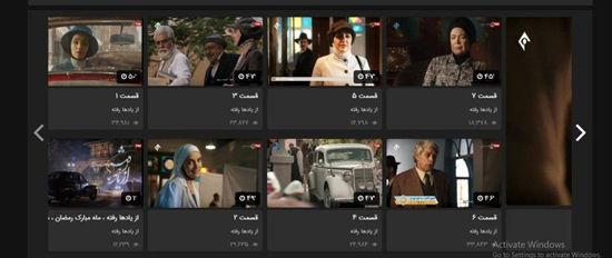 برادرجان پر بیننده ترین سریال ماه رمضان 98 شد