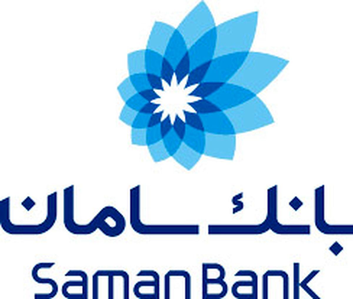 فعالسازی رمز پویای پیامکی از طریق سایت بانک سامان