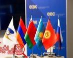 ایجاد منطقه آزاد تجاری مشترک ایران و اورآسیا