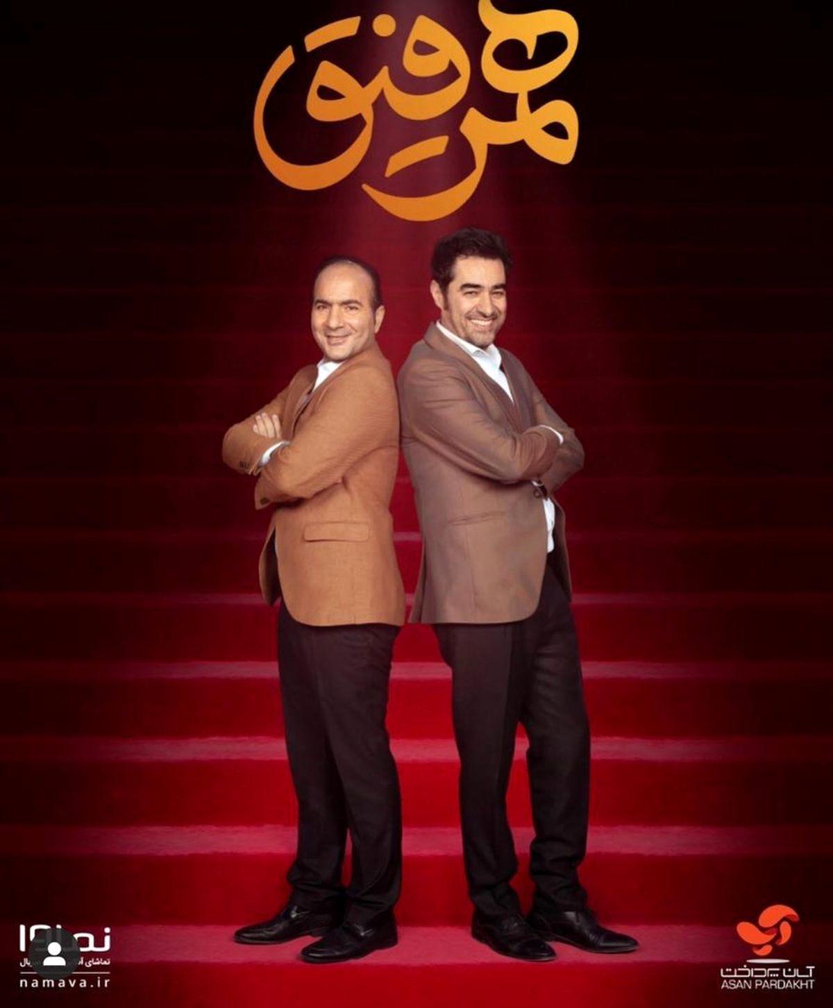 حسن ریوندی در همرفیق + فیلم